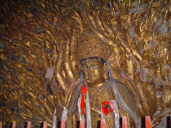 800px-Avalokitesvara